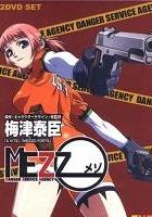 plakat - Mezzo (2003)