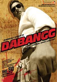 Dabangg (2010) plakat
