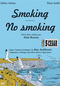 Palić/Nie palić