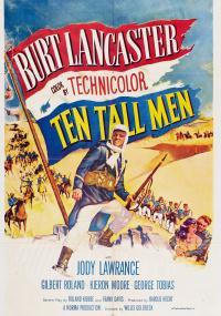 Ten Tall Men (1951) plakat