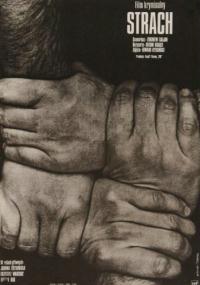 Strach (1975) plakat