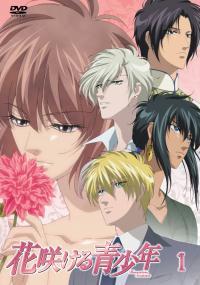 Hana Sakeru Seishōnen (2009) plakat