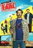 Mam na imię Earl