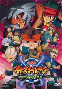 Inazuma Eleven: Saikyō Gundan Ogre Shūrai