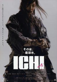 Ichi (2008) plakat
