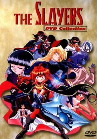 Magiczni wojownicy (1995) plakat