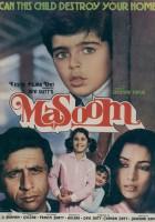 Masoom