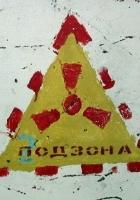 Piętno Czarnobyla