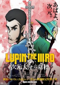 Lupin the IIIrd: Jigen Daisuke no Bohyō