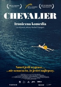 Chevalier (2015) plakat