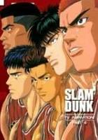 Slam Dunk (1993) plakat