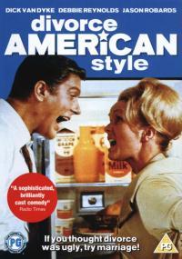 Rozwód po amerykańsku (1967) plakat
