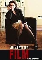 Mein letzter Film (2002) plakat