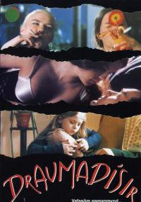 Draumadísir (1996) plakat