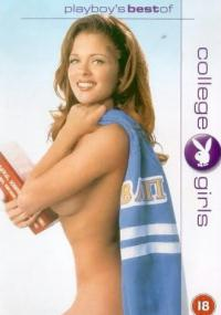 Playboy: Best of College Girls (2000) plakat