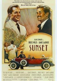 Zachód słońca (1988) plakat