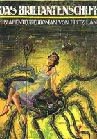 Pająki, cz. 2: Brylantowy statek (1920) plakat