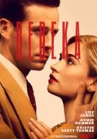 plakat - Rebeka (2020)