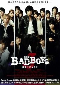 Bad Boys J the Movie: saigo ni mamoru mono (2013) plakat