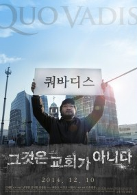 Kwo-ba-di-seu (2014) plakat