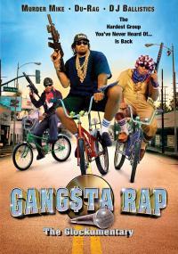 Gangsta Rap: The Glockumentary (2007) plakat
