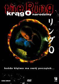 The Ring - Krąg 0. Narodziny