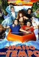 A Spasso nel tempo (1996) plakat