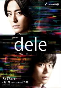 Dele (2018) plakat