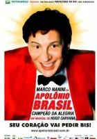 plakat - Apolônio Brasil, Campeão da Alegria (2003)