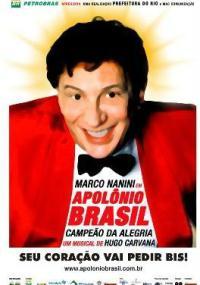Apolônio Brasil, Campeão da Alegria (2003) plakat
