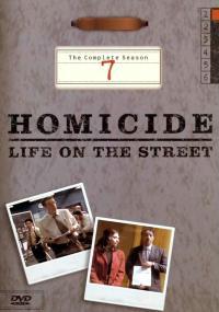 Wydział zabójstw Baltimore (1993) plakat