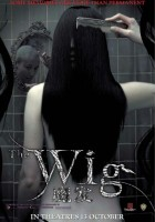 plakat - Peruka (2005)