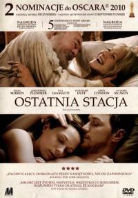 Ostatnia stacja (2009) plakat