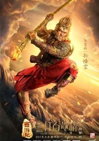 Xi You Ji Zhi Sun Wu Kong San Da Bai Gu Jing (2016) plakat