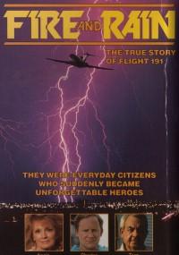 Płomienie i deszcz (1989) plakat