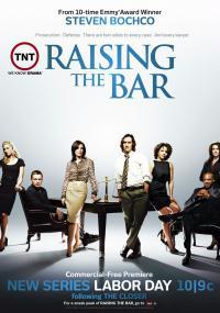 Raising the Bar (2008) plakat