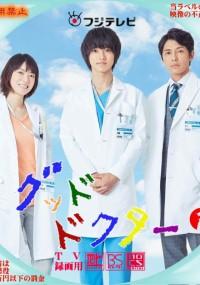 Good Doctor (2018) plakat