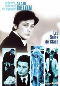 Lodowate serce (1974) plakat