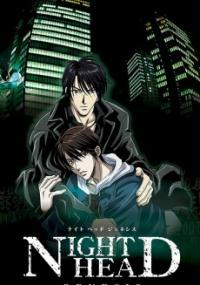 Night Head Genesis (2006) plakat