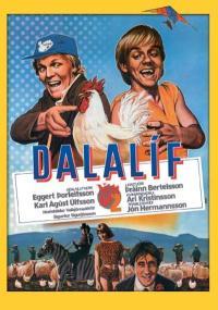 Dalalíf (1984) plakat