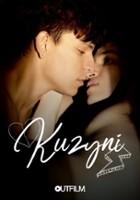plakat - Kuzyni (2019)