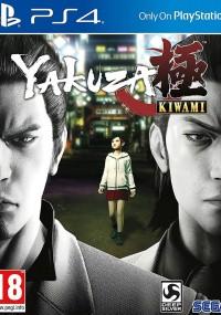 Yakuza: Kiwami (2016) plakat