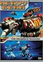 Heavy Gear: The Animated Series (2001) plakat