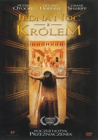 Jedna noc z królem (2006) plakat