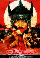 plakat - The Archer: Fugitive from the Empire (1981)