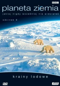 Planeta Ziemia (2006) plakat