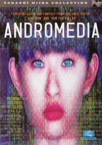 Andoromedia (1998) plakat