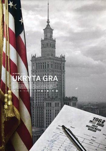 Ukryta_gra_plakat_artystyczny_Olka_Osadzinska_2.jpg