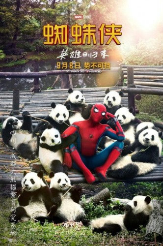 spider-man-homecoming-chinese-poster-2.jpg