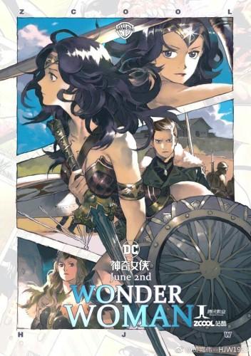 wonder-woman-chinese-poster123.jpeg